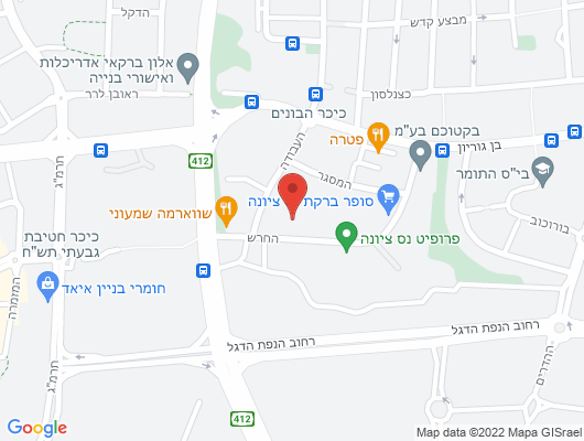 Google Map of החרש 14, נס ציונה