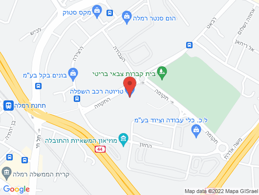 Google Map of התקווה 6 רמלה (מחלף רמלוד)