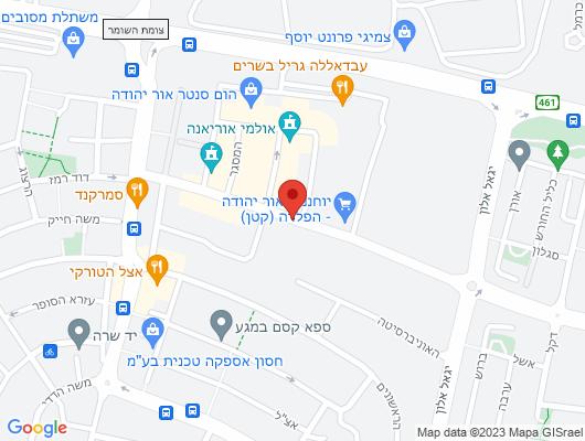 Google Map of ההגנה 18, אור יהודה