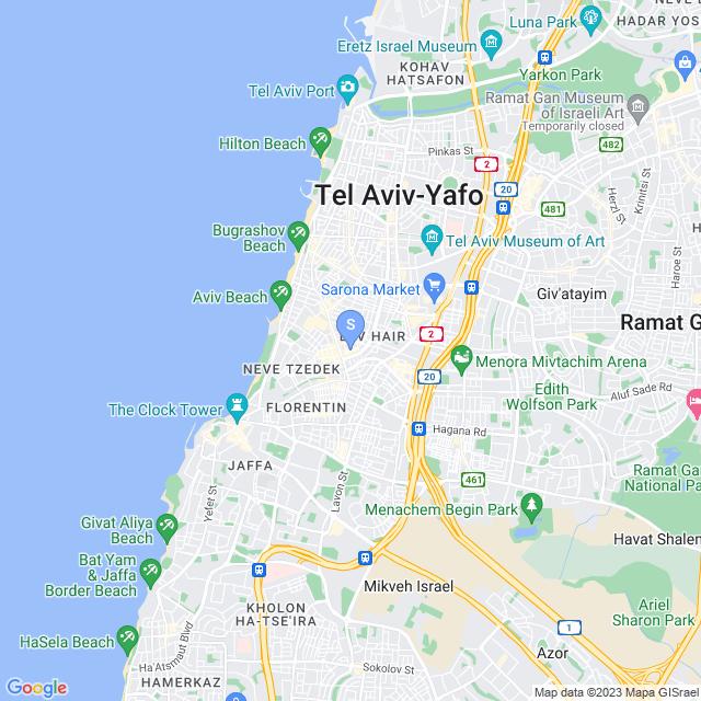 אחד העם 54, תל אביב יפו, ישראל