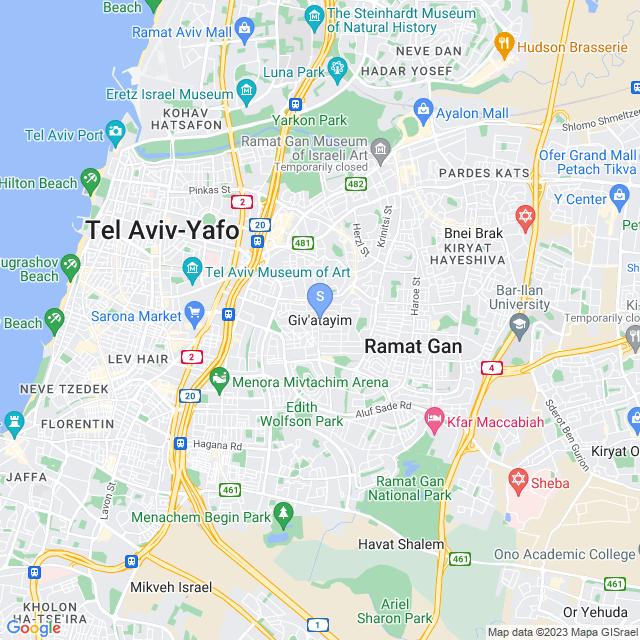 גבעתיים, ישראל