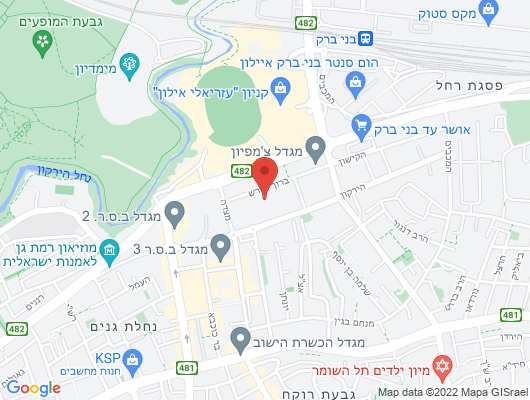 Google Map of ברוך הירש 10 בני ברק