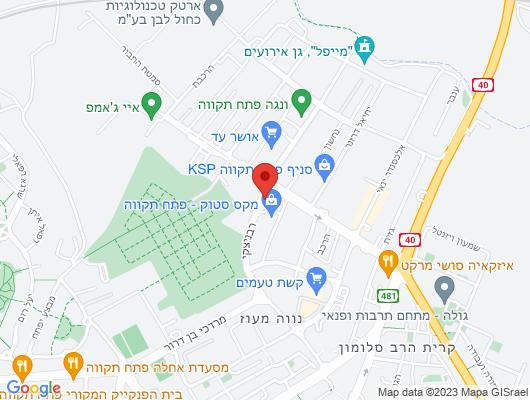 Google Map of רבניצקי 7, סגולה, פתח תקווה