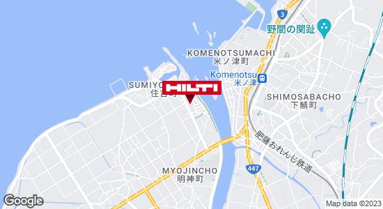 Get directions to 佐川急便株式会社 出水店