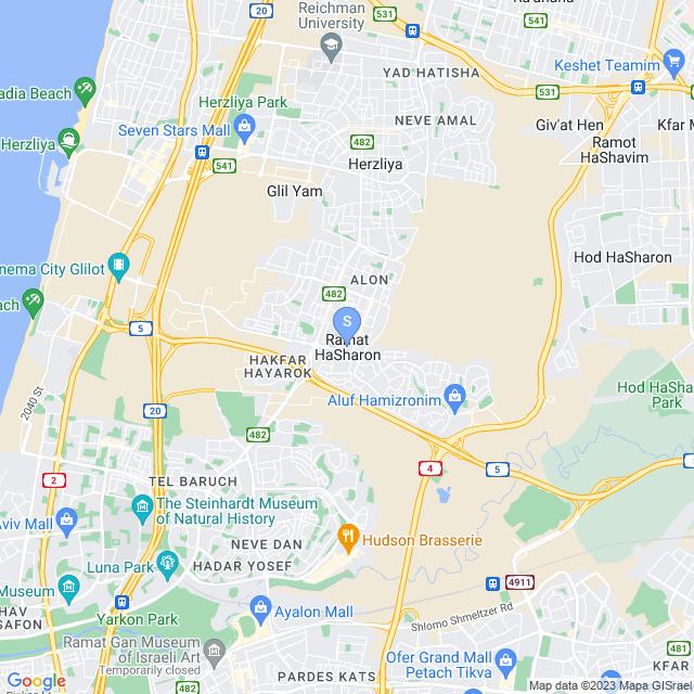 רמת השרון, ישראל