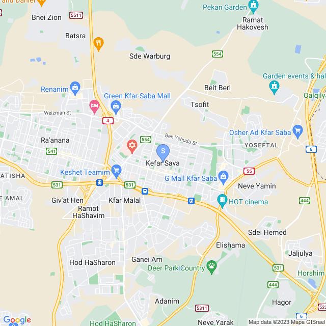 כפר סבא, ישראל
