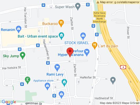 Google Map of התדהר 11 רעננה