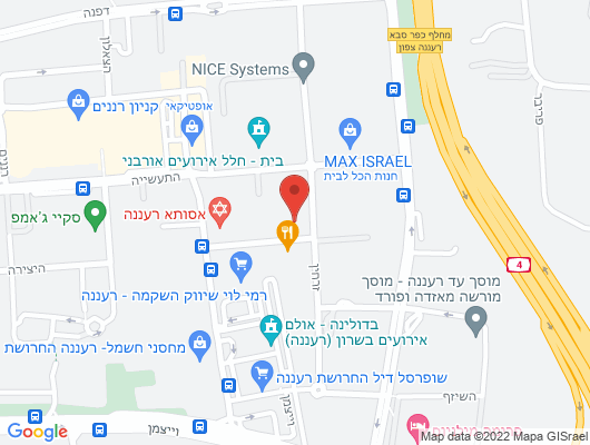 Google Map of התדהר 11 רעננה
