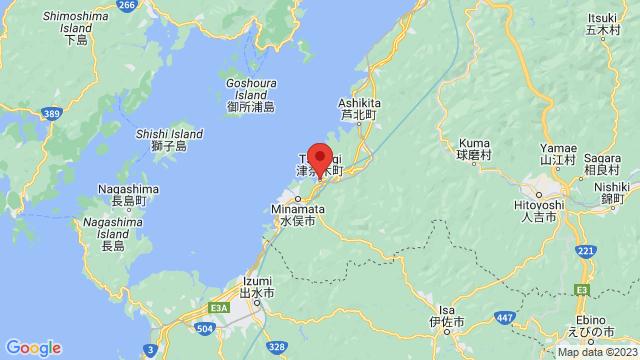 熊本県葦北郡津奈木町