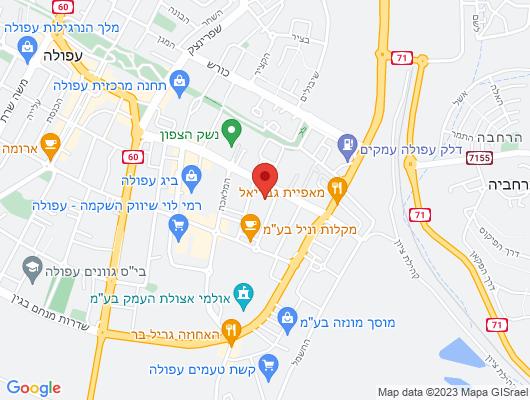 Google Map of קהילת ציון 23 עפולה