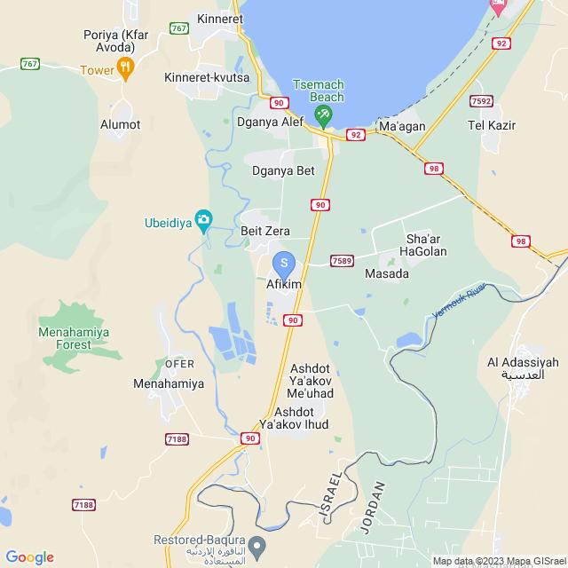 קיבוץ אפיקים, ישראל