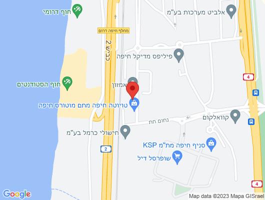 Google Map of נירים 1, תל אביב