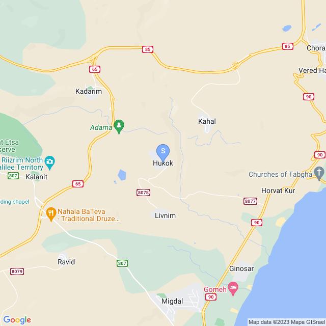 קיבוץ חוקוק, ישראל
