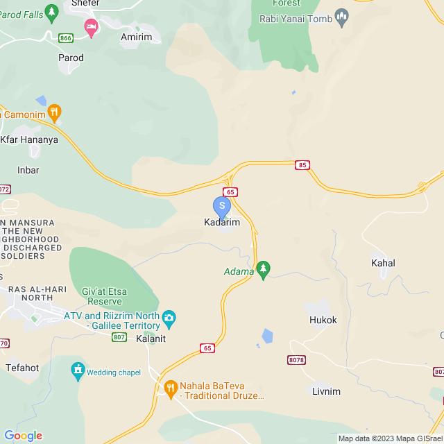 קדרים, ישראל