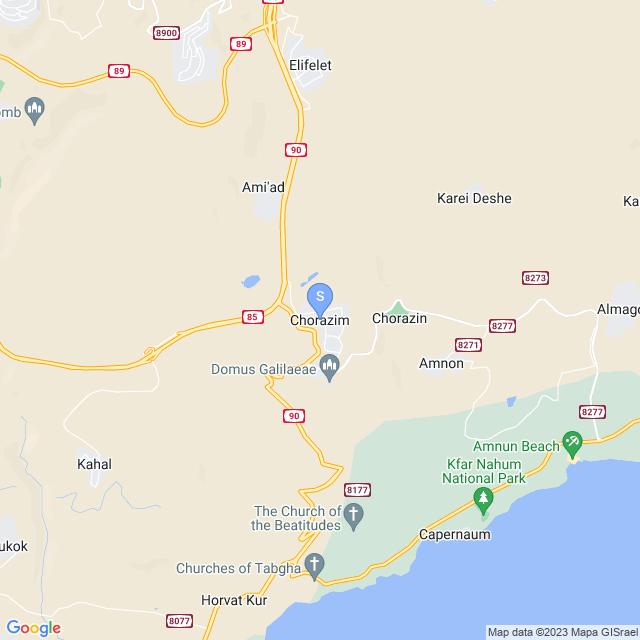 כורזים, ישראל