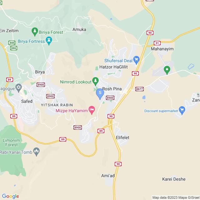 החלמית 7, ראש פינה, ישראל