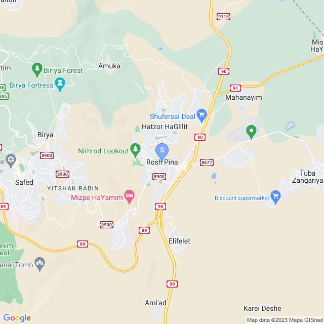 ראש פינה, ישראל