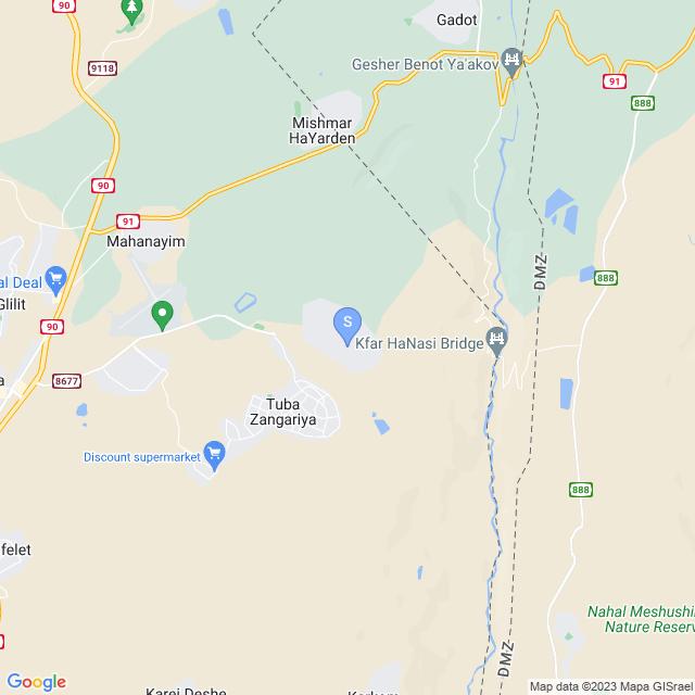 כפר הנשיא, ישראל