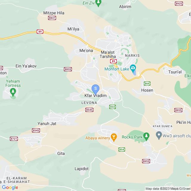 כפר ורדים, ישראל