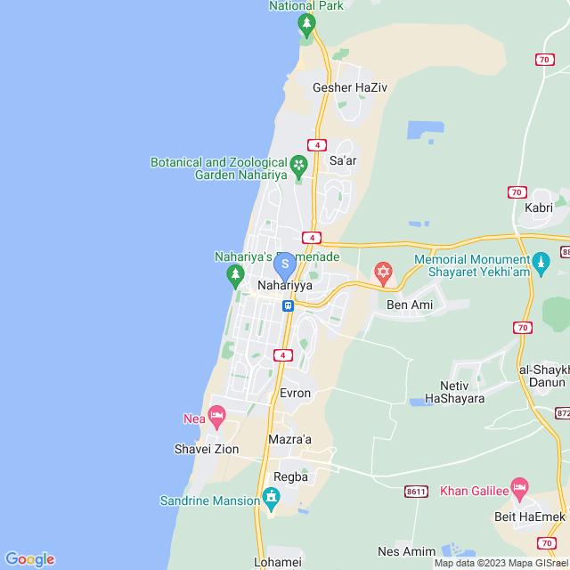 נהריה, ישראל