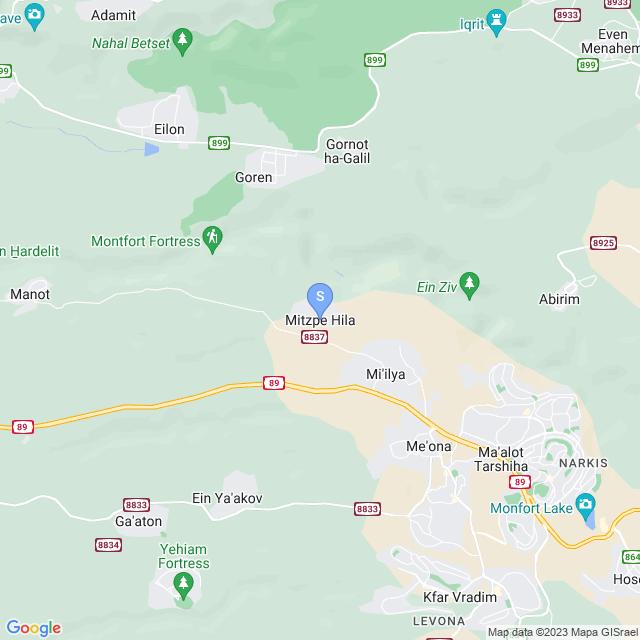 מצפה הילה, ישראל