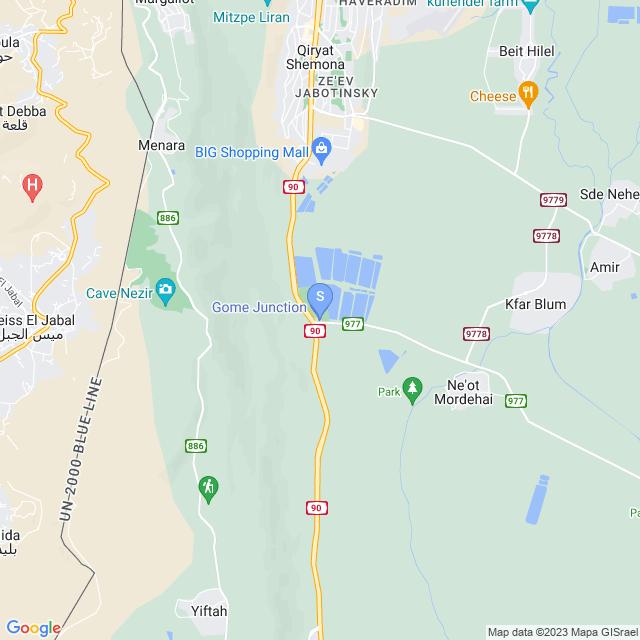 צומת הגומא, עמק חולה, ישראל