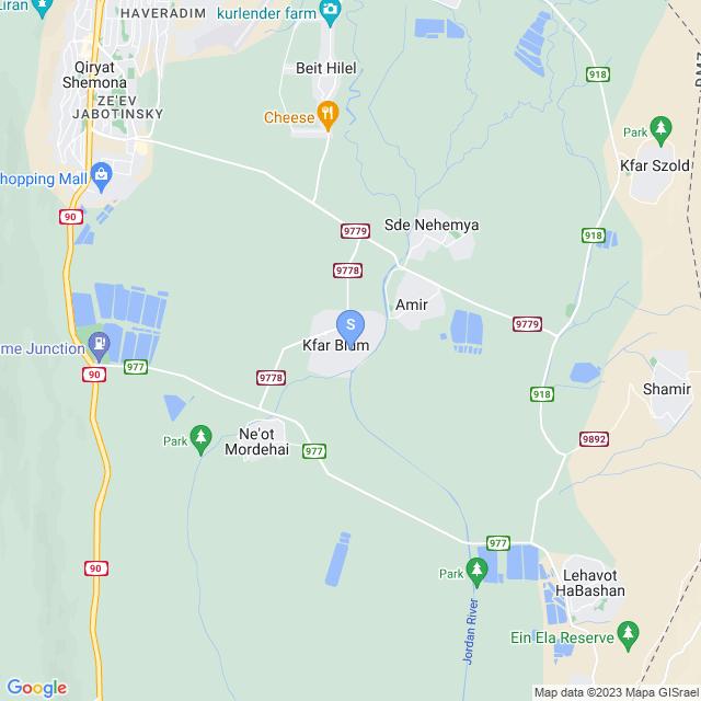 חדר אוכל כפר בלום, כפר בלום, ישראל