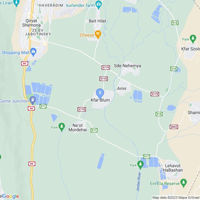 כפר בלום, ישראל