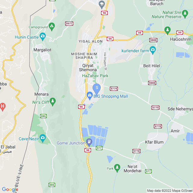 אזור תעשייה דרומי, קריית שמונה, ישראל