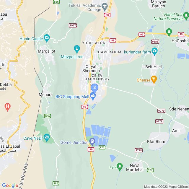 רחוב יובל יניב, קרית שמונה, ישראל