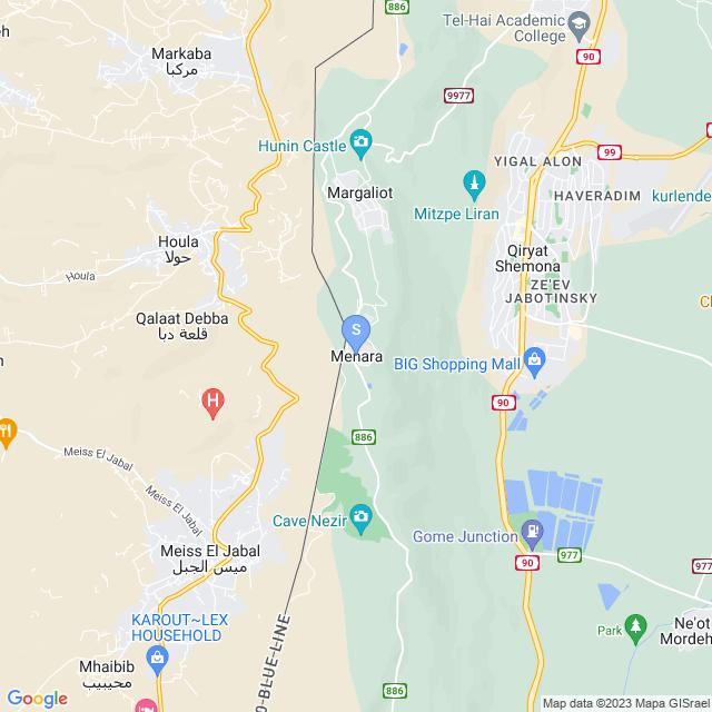 מנרה, ישראל