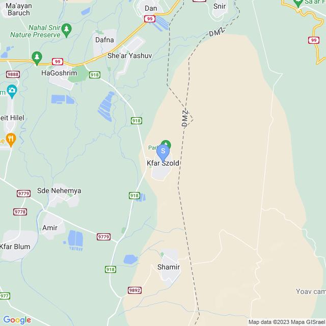 כפר סאלד, ישראל