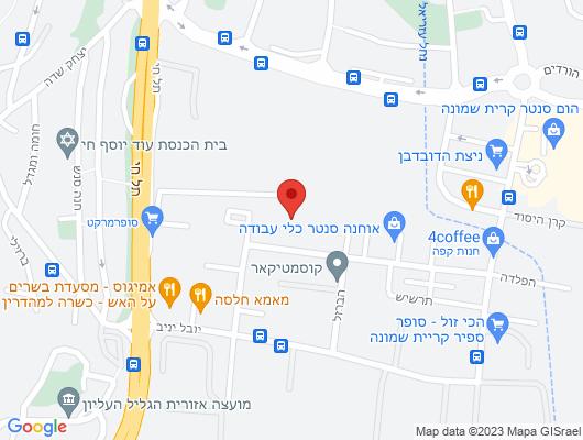 Google Map of א.ת דרומי קרית שמונה