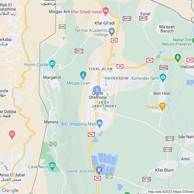תל חי 104, קרית שמונה, ישראל
