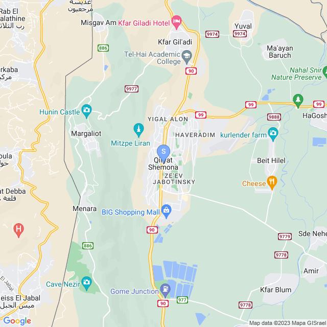קרית שמונה, Israel