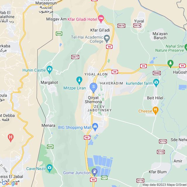 רחוב תל חי 92, קריית שמונה, ישראל