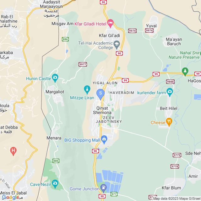 דוד סלינג'ר 8, קרית שמונה, ישראל