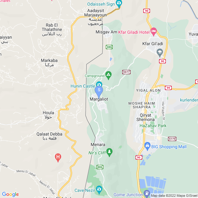 מרגליות, ישראל