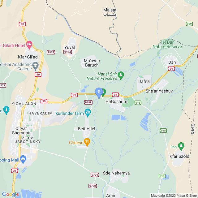 גן הצפון, Israel