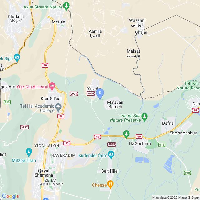 מעיין ברוך 255, ישראל