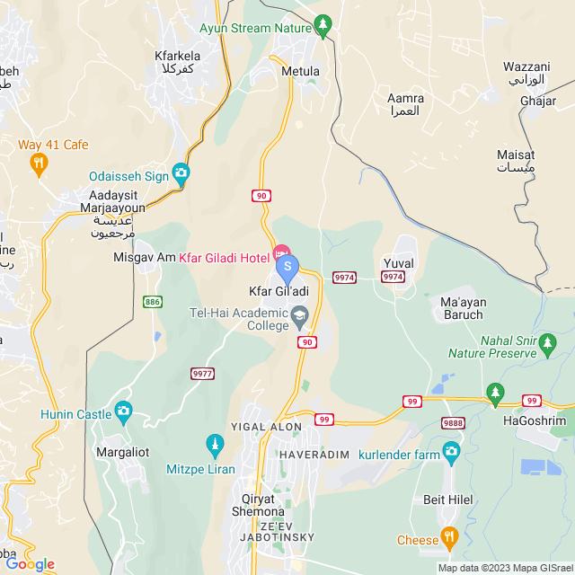 כפר גלעדי, ישראל