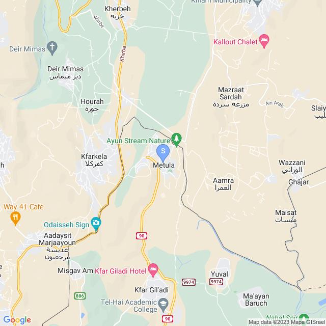 הראשונים 1, מטולה, ישראל