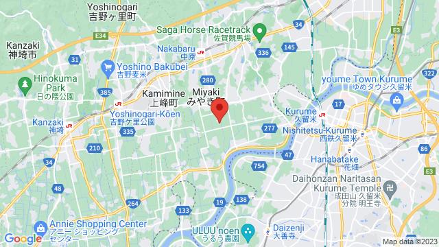 佐賀県 三養基郡