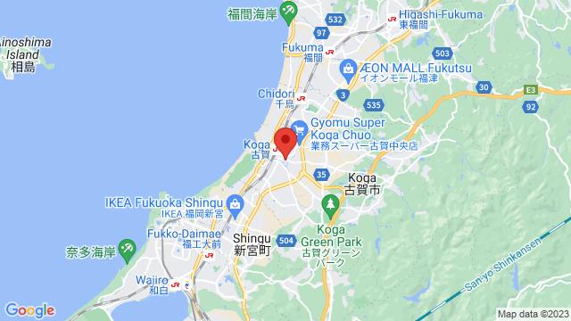 福岡県古賀市