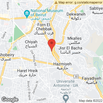 Map of American Eagle Outfitters at Emile Lahoud & Elias El-Hrawi Highway, Beirut,