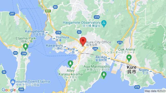 広島県呉市
