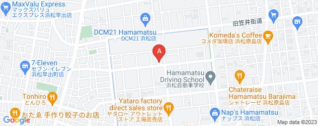 丸塚営業本部