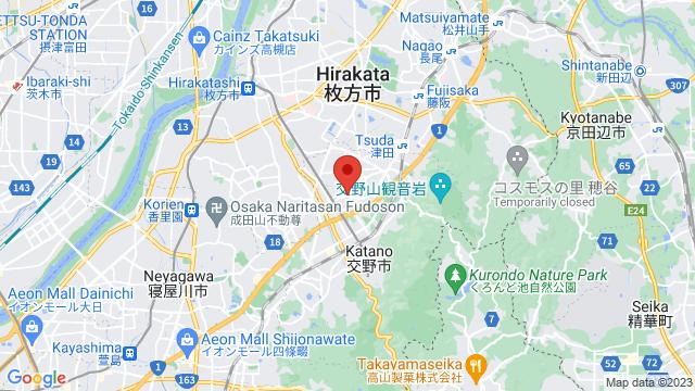 大阪府交野市