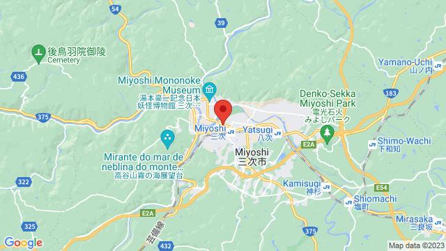広島県三次市