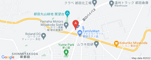 新都田工場